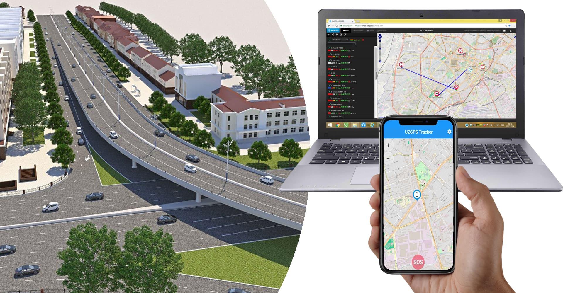 Мониторинг транспорта — UzGPS