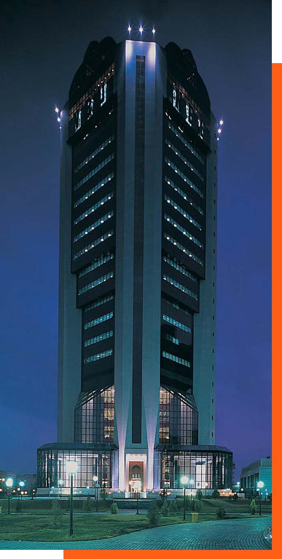 NBU Bank ночью