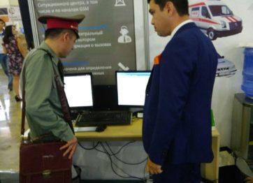 UzGPS на ICT WEEK 2017
