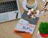 Праздник Навруз открытка